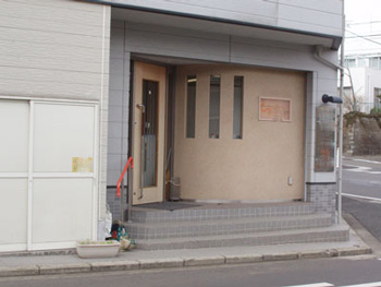 Yanmasakidentaloffice_2